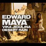 Фото Edward Maya - Desert Rain