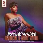 Фото Raekwon - When I See You