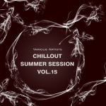 Фото Synthetic Impulse - Solitude and the Moonlight (Chillout Version)