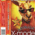 Фото X-Mode - В Мире Животных
