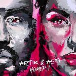 Фото Artik & Asti - Номер 1