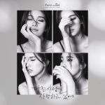 Фото Suzy - I'm in Love with Someone Else