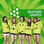 Фото Busters - Grapes