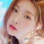 Фото Chung Ha - Love U
