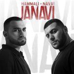 Фото HammAli & Navai - Ноты