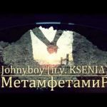Фото Johnyboy feat. Ksenia - Метамфетамир