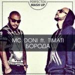 Фото MC DONI feat. Тимати - Борода