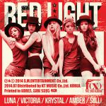 Фото f(x) - Red Light