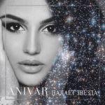 Фото Anivar - Падает звезда