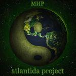Фото Atlantida Project - Иордан