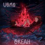 Фото UOMO - Океан