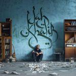 Фото Jah Khalib - Лейла (feat. Маквин)