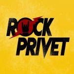 Фото ROCK PRIVET - Нимфоманка (Cover на Монеточка / Bring Me The Horizon)