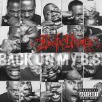 Фото Busta Rhymes feat. Ron Browz - Arab Money