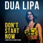 Фото Dua Lipa - Don't Start Now