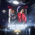 Фото Don Diablo & Элджей - UFO