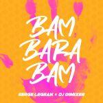 Фото Serge Legran & DJ DimixeR - Bam Barabam (Boostereo Remix)
