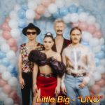 Фото Little Big - Uno