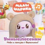 Фото Марина Ланда и Сергей Васильев - Моем голову