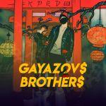Фото Gayazov$ Brother$ - Кредо (Rakurs Remix)