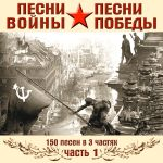 Фото Иван Шмелёв - По фронтовым дорогам