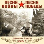 Фото Владимир Нечаев и Владимир Бунчиков - Винтовка