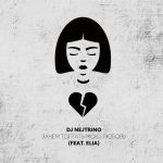 Фото DJ Nejtrino - Зачем Топтать Мою Любовь (Alex Shik Edit) (feat.Elia)