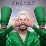 Фото Khayat - Osoka