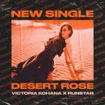 Фото Victoria Kohana - Desert Rose (feat. Runstar)